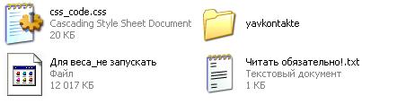 Файлы в папке
