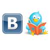 Логотипы Вконтакте и Твиттер