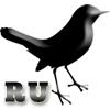 Логотип Tweetdeck