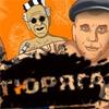 Тюряга Вконтакте. Советы новичкам