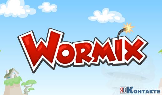 Wormix