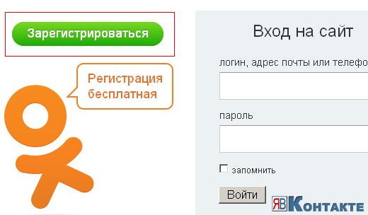 """Кнопка """"Зарегистрироваться"""""""