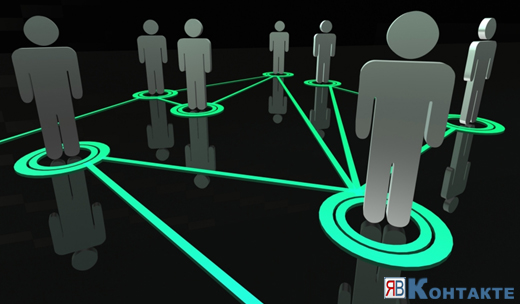 Объединённые между собой люди