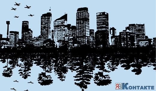 Нарисованный мегаполис